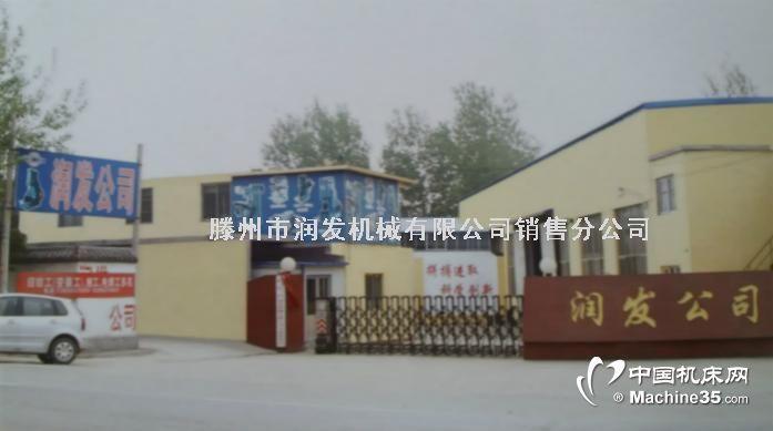 空气锤生产厂家