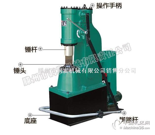 免安装空气锤 C41-40kg单体带底座空气锤 通电即可使用