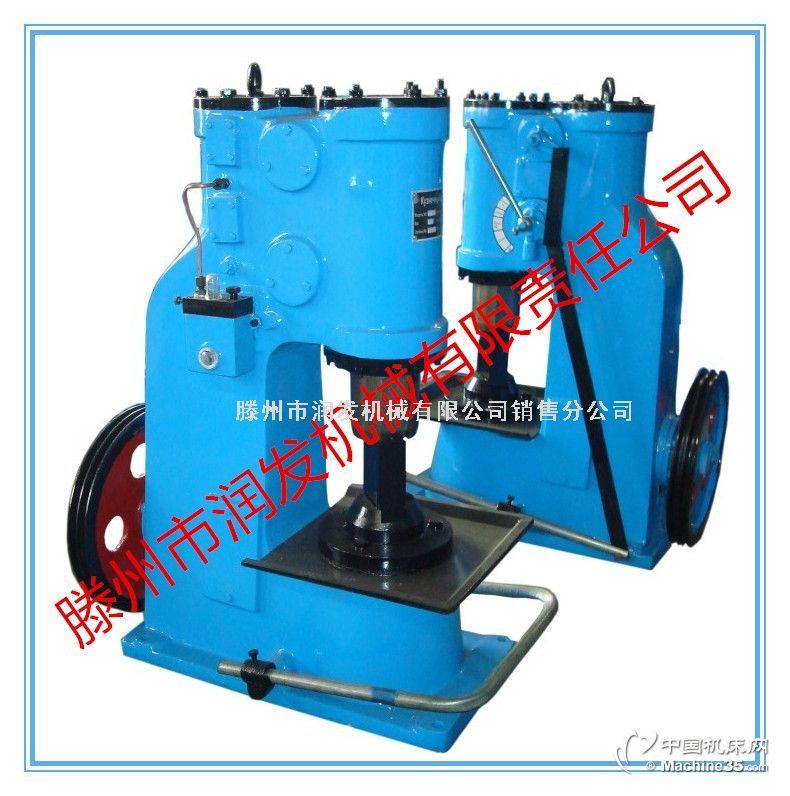 厂家C41-20kg单体式空气锤 小型打铁空气锤价格