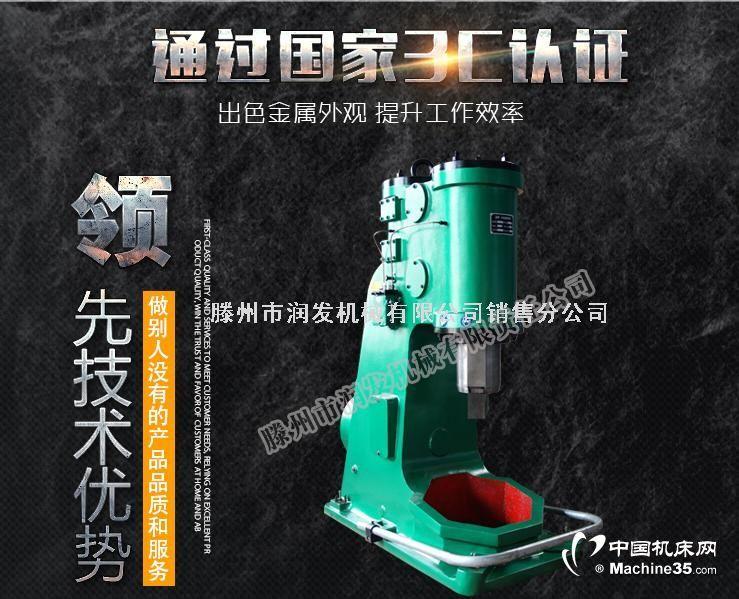 厂家直销C41-55KG分体式打铁空气锤 分体式空气锤价格