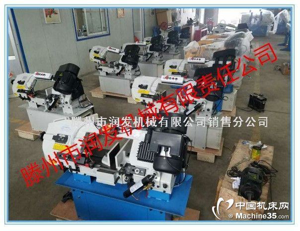 厂家BS-712N小型金属带锯床 小型带锯床价格