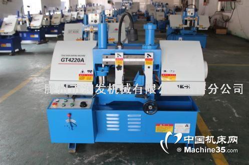 廠家熱賣GT4220A小型液壓金屬帶鋸床 帶鋸床價格