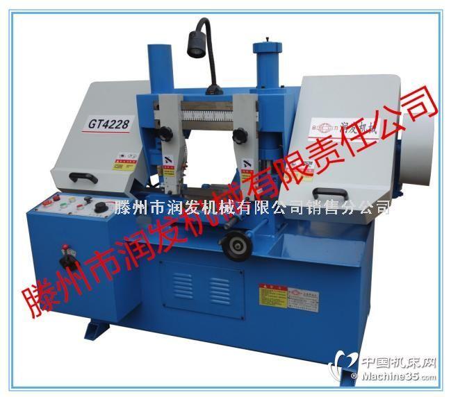 廠家生產GT4228液壓帶鋸床 液壓帶鋸床價格