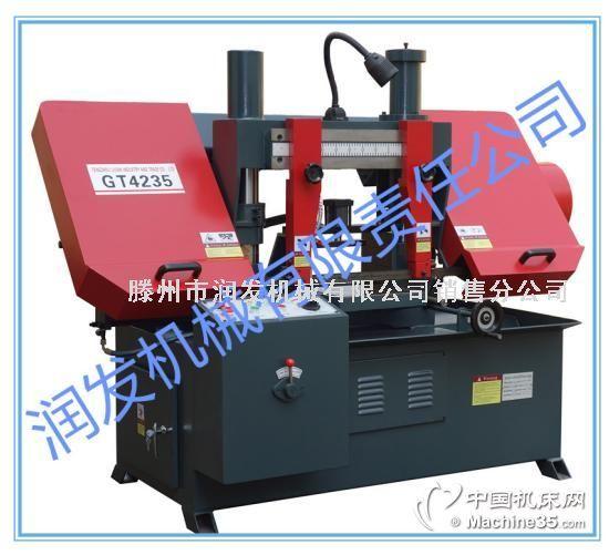 廠家制造GT4235液壓金屬帶鋸床 液壓帶鋸床價格
