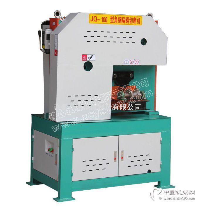 200型工字钢冲剪机   生产各种型号