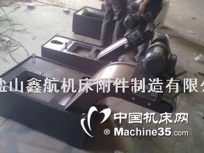 各种型号机床排屑机 集屑车