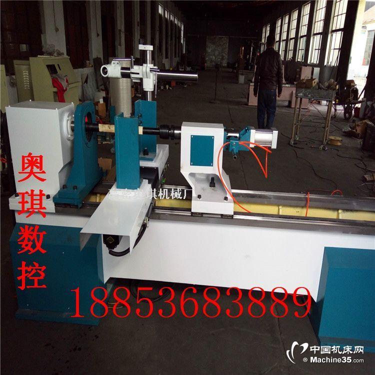 奥琪AQMC-150A数控木工车床厂家直销木工数控车床价