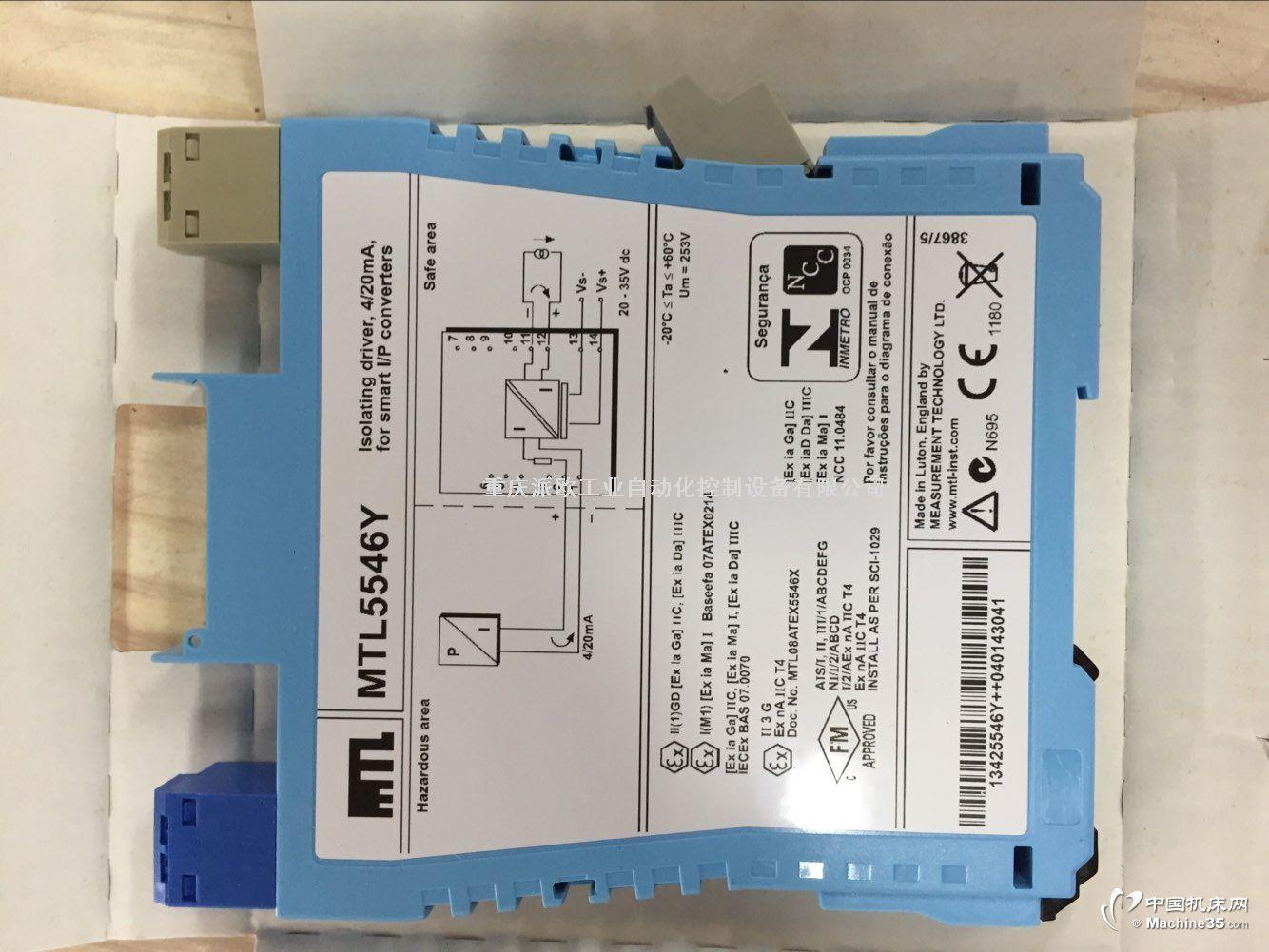 MTL5012英国进口安全栅现货