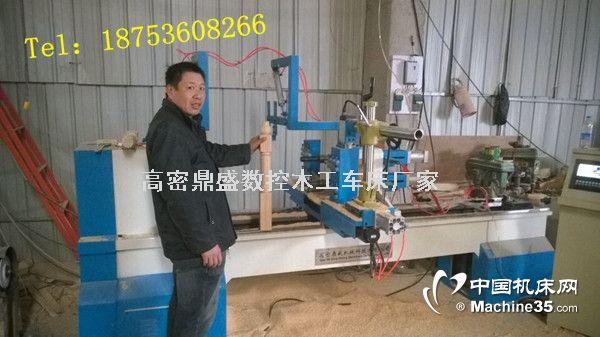 木工车床价格厂家 数控木工车床图片