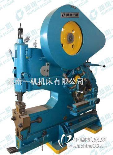 EQ34系列机械联合冲剪机