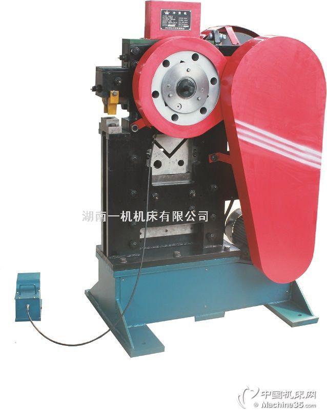 EQ32系列机械式联合冲剪机 湖南一机