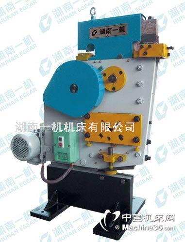 EQ32―8 机械联合冲剪机 湖南一机
