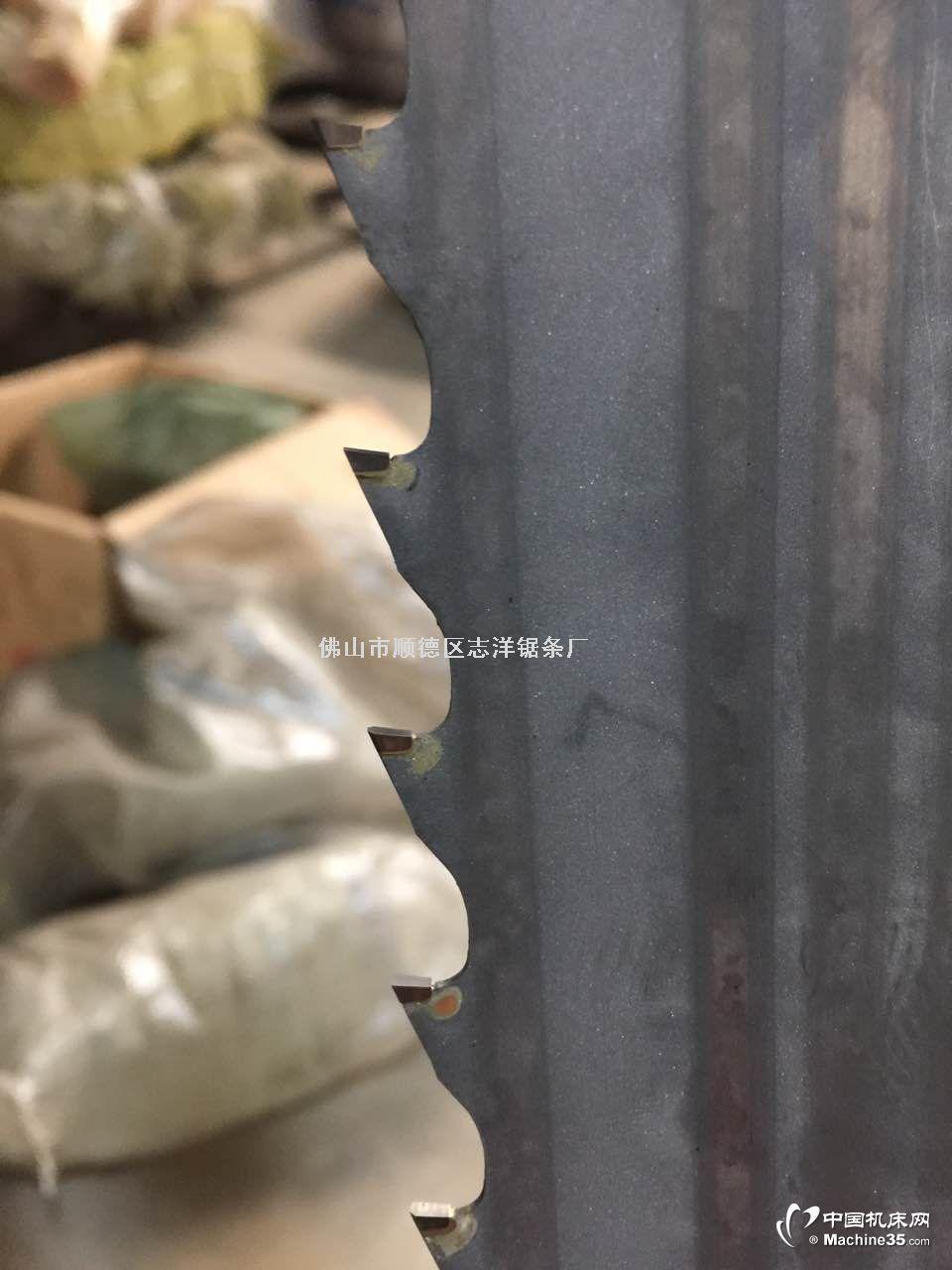 志洋各种型号木工合金带锯条