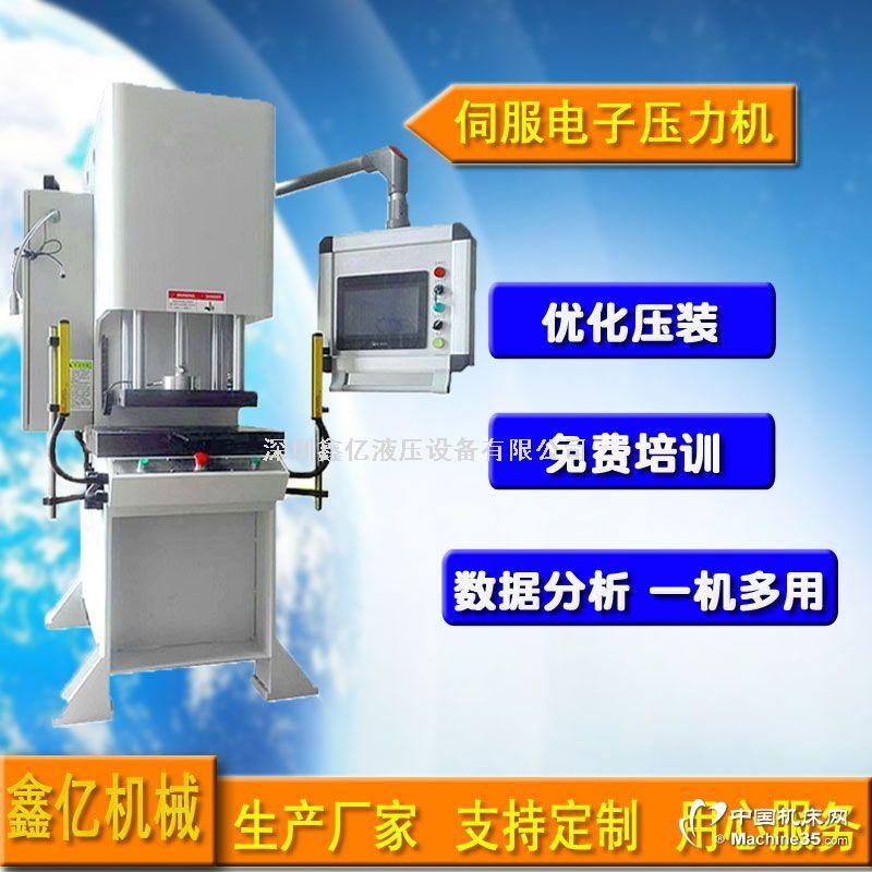 伺服压装机四柱液压机生产厂家