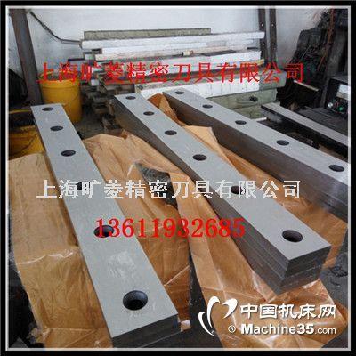 厂家剪板机刀片 液压剪板机刀片价格公道
