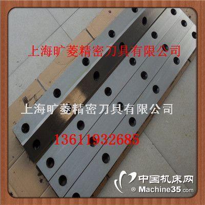 厂家剪板机刀片 数控剪板机刀价格公道
