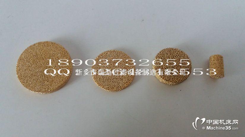 铜粉末冶金片 铜过滤片 铜烧结滤芯