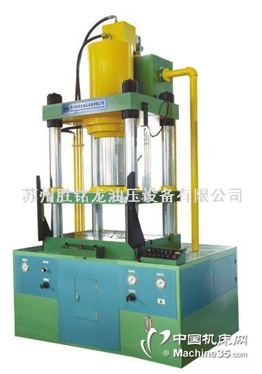 上海伺服油压机生产厂家批发价格