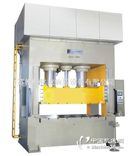芜湖伺服成型油压机厂家图片,价格