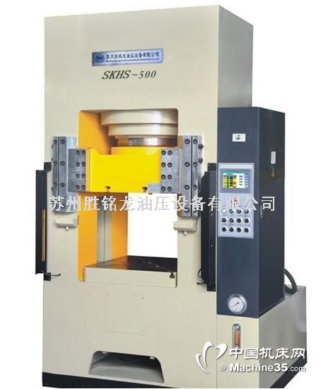 东莞伺服液压机生产厂家,伺服液压机