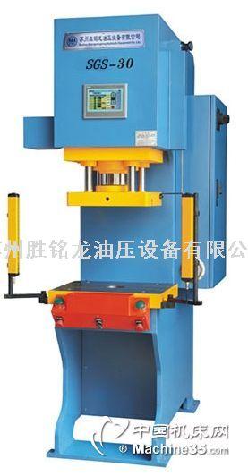 无锡弓型伺服数控油压机厂家生产,伺服油压机厂商
