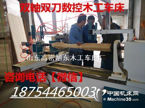 数控木工车床厂家直销 数控木工车床生产厂家