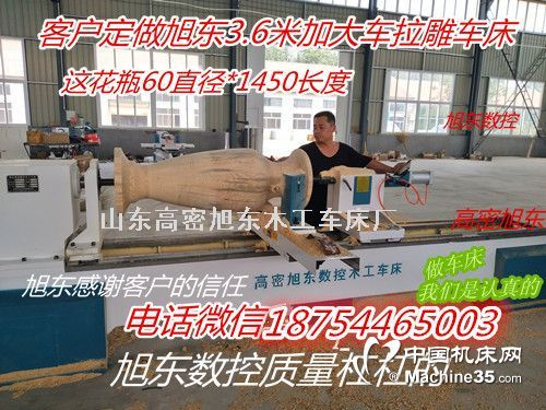 全自动木工车床价格 全自动多功能木工车床价格 多少钱一台
