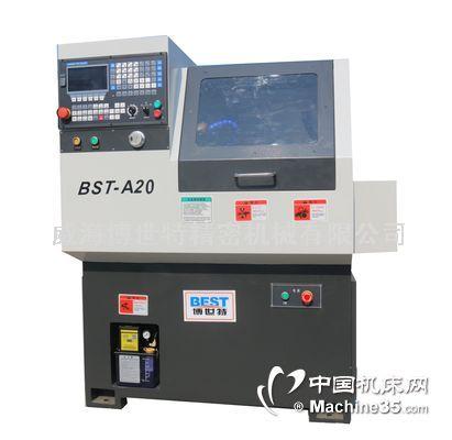 博世特厂家直销BST-A20平床身数控排刀机,数控车床排刀机