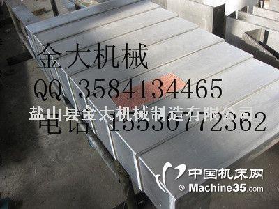 850加工中心钢板防护罩的价格