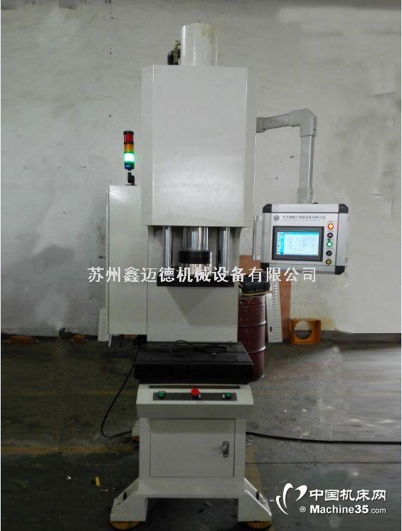 数控弓形油压机,数控弓形油压机厂家,数控弓形油压机价格,上海