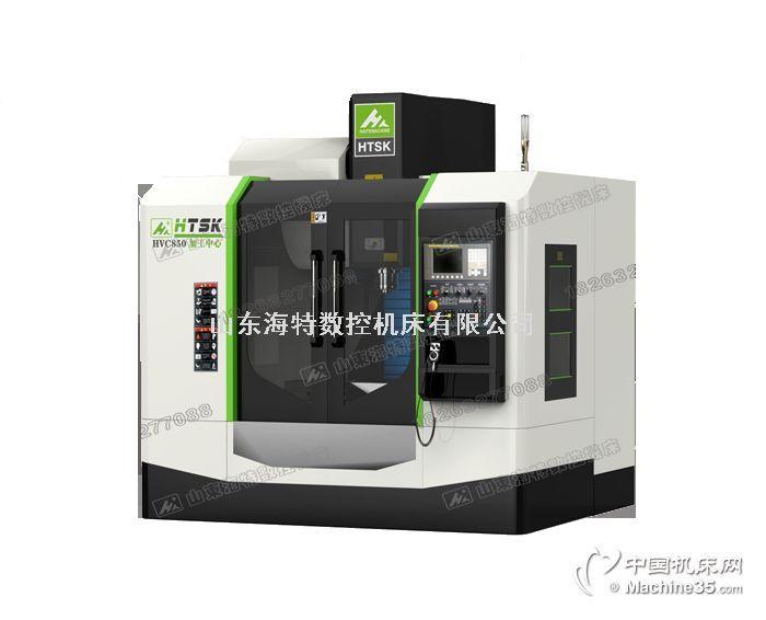 经济型加工中心海特厂家销售立加线轨VMC650
