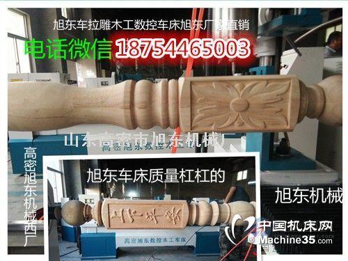 木工数控木工车床价格 木工数控木工车床多少钱-木工车床价格