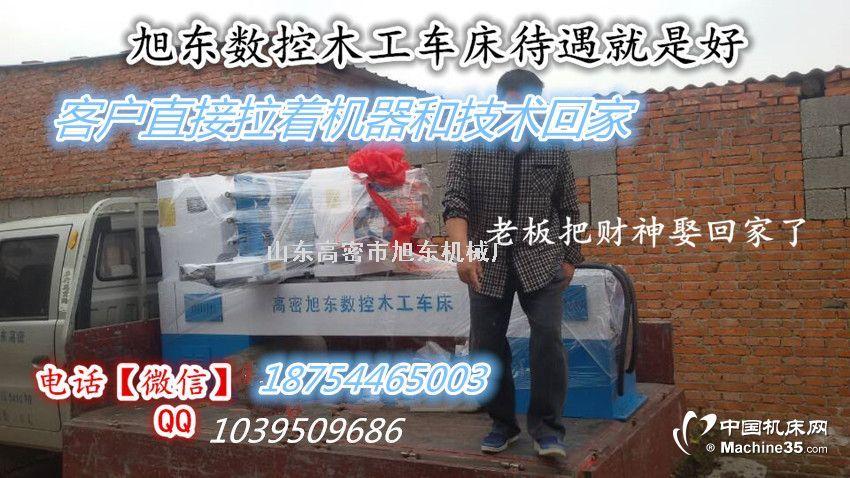 单轴数控木工车床价格双轴数控木工车床价格三轴木工数控车床价格