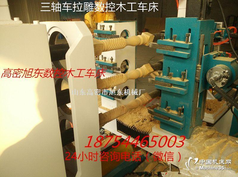 楼梯木工旋床厂家楼梯立柱木工旋床直销楼梯数控木工旋床价格