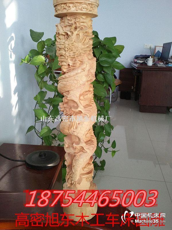 贵州云南木工数控车床价格 贵州数控木工车床厂家价格