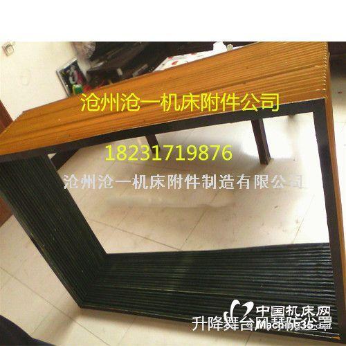 龙门机床伸缩式风琴防尘罩厂家