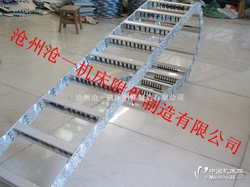 油管加强型钢铝拖链