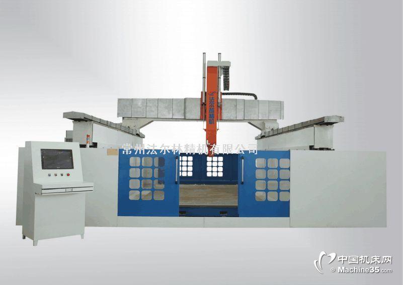 TK3050五轴联动模具加工数控机床