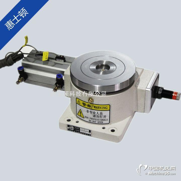 惠士顿HSD-140DT分度盘 半凸轮结构分度 气动分度盘