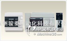 三菱可编程控制器PLC FX3U系列(专业销售)