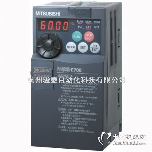 三菱变频器FR-E700系列(专业销售)