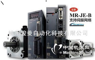三菱伺服系统MR JE B 专业销售图片