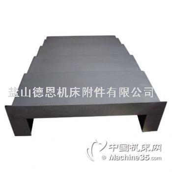 机床配件钢板机床导轨防护罩 伸缩式不锈钢板防护罩