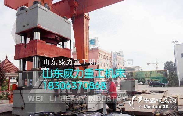 630吨铁屑压饼机 压块专用液压机 铁屑成型机