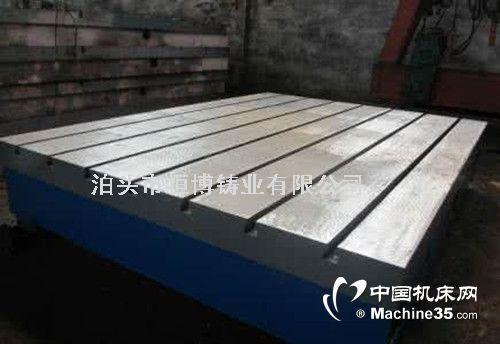 铸铁检验平台铸铁划线平台钳工平台