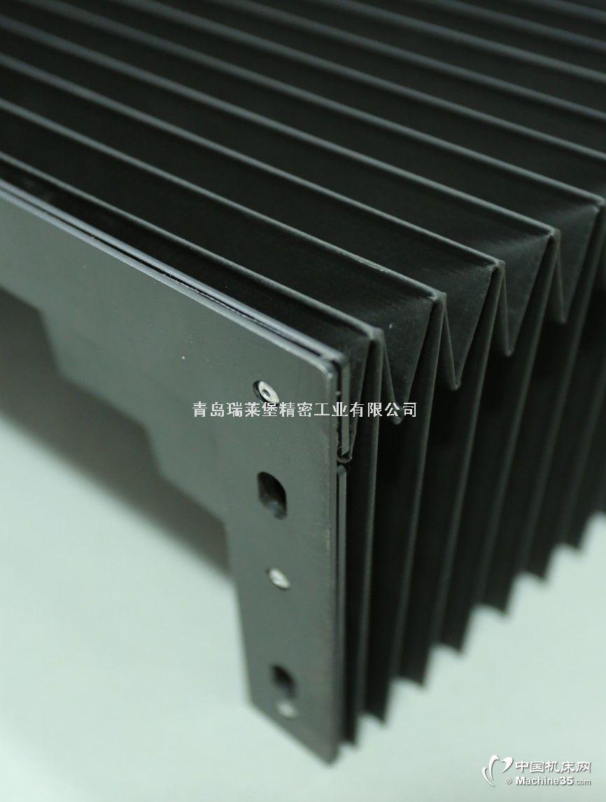 机床防护罩导轨防护罩风琴防护罩