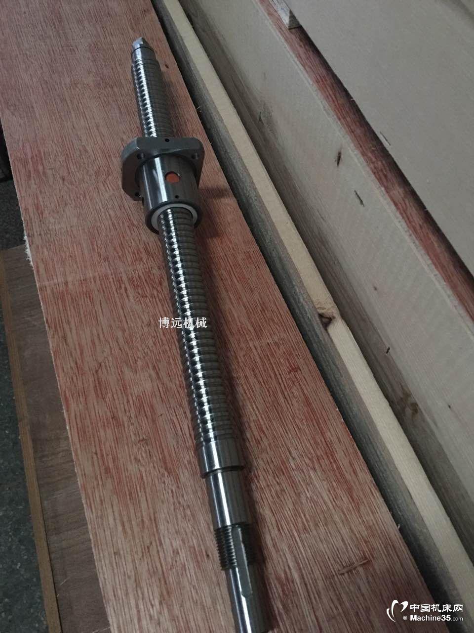 原厂机床配件滚珠丝杆滚珠螺杆厂家直销