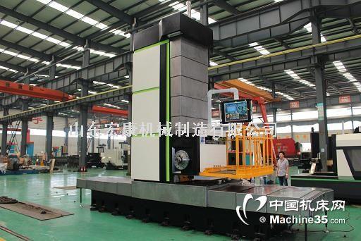 山东宏康TK20数控落地铣镗床 数控镗床加工 镗床生产厂家