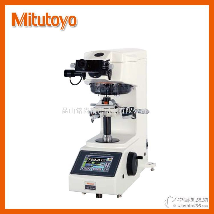 三丰 显微维氏硬度试验机HM-210