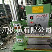 z3035摇臂钻出 厂家直销价格优惠